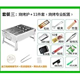 Grill outdoor home charcoal stoves wild fold portable 3-5 full grilled meat chassis  Large Package 3