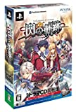 The Legend of hiroes Sen no Kiseki Limited Edition(Japan Import)