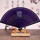Purple 10Pcs High-Grade Bamboo Carving Craft Gift Fans Mini Pocket Fan 17Cm Japanese Folding Fan Female Hand Held Dance