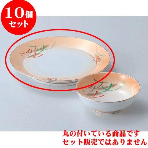 10個セット 天皿 加茂川丸天皿 [19.4 x 3cm] 強化 和食器 和皿 料亭 旅館 業務用 B00RZAOTX2