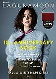 LAGUNAMOON 10TH ANNIVERSARY BOOK (e-MOOK 宝島社ブランドムック)