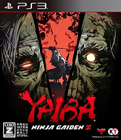 Yaiba - Ninja Gaiden Z - édition Standard [PS3]: Amazon.es ...