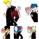ACCA13区監察課 全6巻セット (クーポンで+3%ポイント)