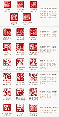 Japanese Hanko Chop Hanko Seal Engraving Chinese Stone Seal Stamp White  Square with Tassel Custom Carved with Your Name in Japanese Chinese