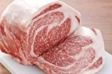 Japanese Miyazaki Wagyu Beef Ribeye Steak, Grade A5, Imported From Japan, Hand Crafted Steak, Only Ship To CA, AZ, NM, TX, OK, CO, UT, NV, WY, ID, MT, WA, OR (8 Oz - 2 Steaks)