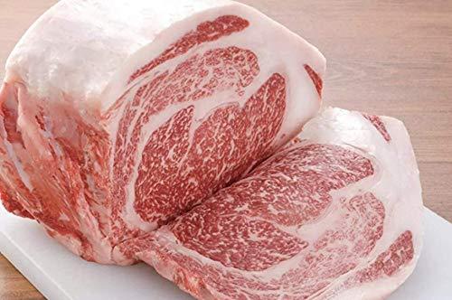 Japanese Miyazaki Wagyu Beef Ribeye Steak, Grade A5, Imported From Japan, Hand Crafted Steak (8 Oz - 2 Steaks)