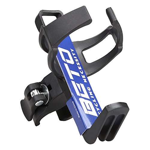 Fantastic Zone Adjustable Bike Bicycle Aluminum Water Bottle Cage Holder Rack (Aluminum Bike Water Bottle Holder)