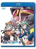 宇宙をかける少女 Volume 9<最終巻> [Blu-ray]
