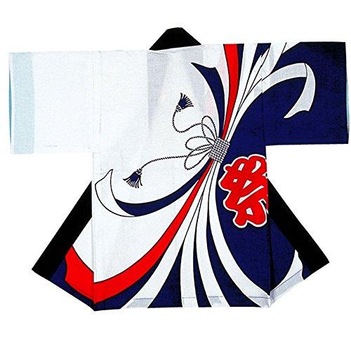【축제 · 어린이 해피]  일본전통복 (한텐) 아이 袢天 熨斗目 흰색 / 파란색 띠 종이 부착 C53403