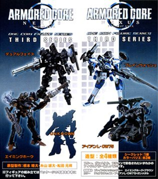 Kotobukiya Co., Ltd. One Coin Figure Armored Core Nexus 3rd aiming Hawk = gunmetal single item