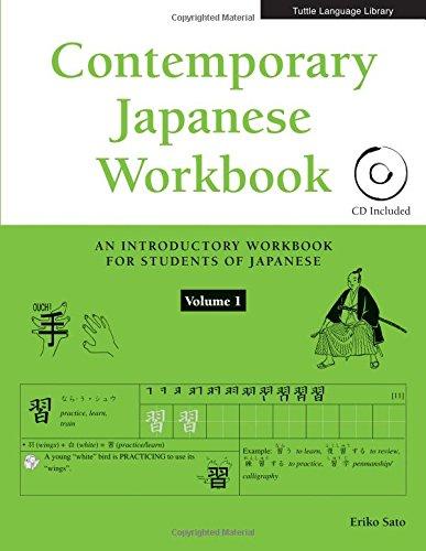 Contemporary Japanese Workbook Volume 1 (Tuttle Language Library) pdf epub