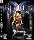 X Blades [Japan Import]