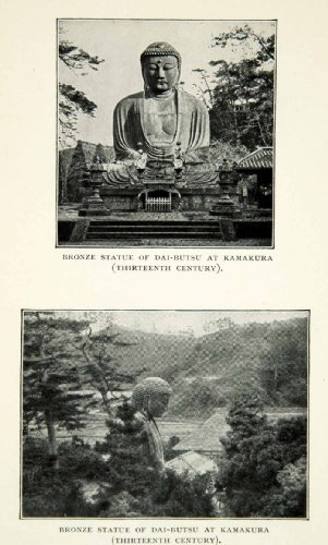 1909 Print Bronze Statue Religious Buddha Dai-Butsu Kamakura Japan Landscape Art - Original Halftone Print (Daibutsu Statue)