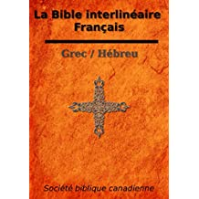 La Bible interlinéaire Français - Grec / Hébreu (French Edition)