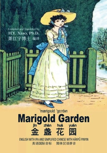 Download Marigold Garden (Simplified Chinese): 10 Hanyu Pinyin with IPA Paperback B&W (Childrens Picture Books) (Volume 9) (Chinese Edition) PDF