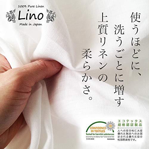 【麻/リネン100%】ボックスシーツ