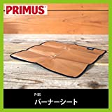 PRIMUS(プリムス) バーナーシート 耐熱シート セーフティーシート キャンプ道具 登山