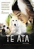 DVD : Te Ata