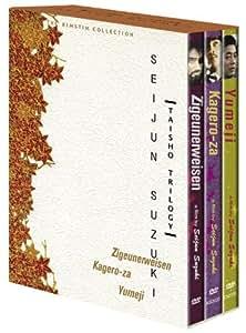 Seijun Suzuki's The Taisho Trilogy (Zigeunerweisen / Kagero-za / Yumeji)