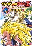 Dragon Ball Z, le film 2