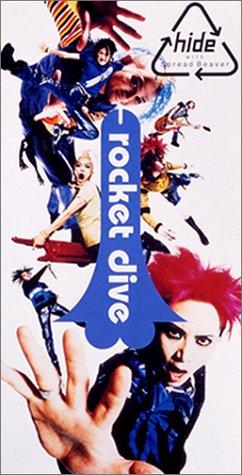 【ロケットマン】正恩氏へのエルトン・ジョン「ロケット・マン」CD、トランプ氏が後日渡す意向 YouTube動画>1本 ->画像>12枚