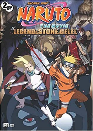 Amazon.com: Naruto the Movie: Legend of the Stone of Gelel ...