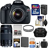 Canon EOS Rebel T5 Digital SLR Camera Body & EF-S 18-55mm IS & 75-300mm III Lens with 32GB Card + Case + Battery & Charger + Filters + Kit Key Pieces Review Image