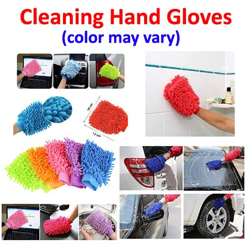 Argos Microfiber Double Sided Dusting Cleaning Glove For Home