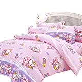 HOLY HOME My Daughter's Birthday Gifts, Hello Kitty Floral Dress Princess, Full Size 78'x90'Pink Duvet Cover and 70'x78'+12' Fitted Sheet Plus 2 Pillow Cases, 4 Pieces