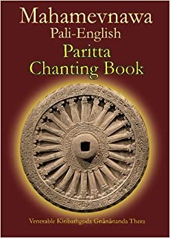 Book Mahamevnawa Pali-English Paritta Chanting Book by Ven. Kiribathgoda Gnanananda Thero (2015-07-15)