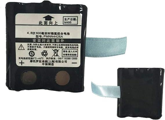 Adanse 4.8V 600Mah Batterie pour Radios Tlkr-T5 Tlkr-T6 Tlkr-T7 Tlkr-T8