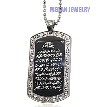 Muslim necklace quran verset ayatul kursi pendant with chain amazon muslim necklace quran verset ayatul kursi pendant with chain aloadofball Gallery