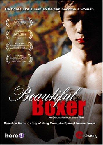 Born Boxers - Beautiful Boxer