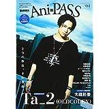 Ani-PASS #04