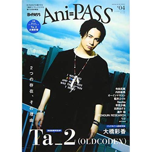Ani-PASS #04 表紙画像