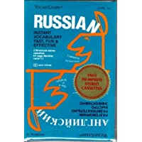 Vocabulearn-Russian Level 3: Instant Vocabulary Fast, Fun, and Effective
