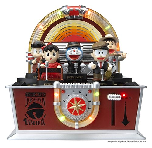 doraemon-jambox-music-performance-with-moving-figures