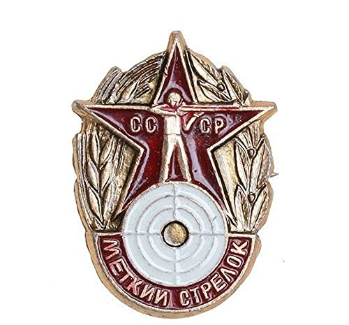 Sniper Sharpshoote Ussr Soviet Union Russian Military GTO DOSAAF Sport Pin Badge