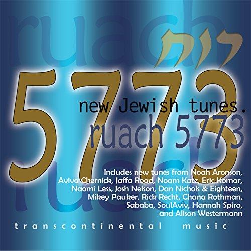 Ruach 5773: New Jewish Tunes