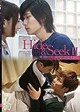 Hide&Seek2 [DVD]