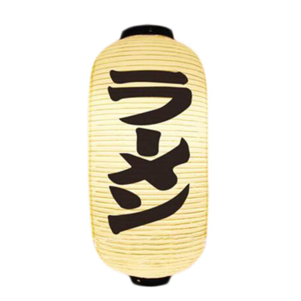 Goddness Bar Japanese Style Hanging Lantern Sushi PVC Lampshade Restaurant Decorations(Style 10)