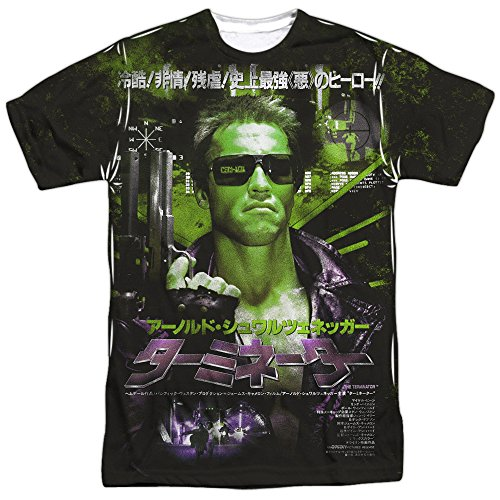 Unisex Terminator Japan Poster Sub Double Sided Adult T-Shirt - XL