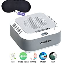 Update S3 Pro White Noise Sound Machine - Portable Sleep Therapy Sound Machine with 5 Non-Looping Sounds -White Noise, Rain, Lullaby, Ocean, Fan (Special Fan for Fan Lover) - Baby Adult Traveler