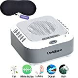 OasisSpace Update S3 Pro White Noise Sound Machine - Portable Sleep Therapy Sound Machine with 5 Non-Looping Sounds -White Noise, Rain, Lullaby, Ocean, Fan (Special Fan for Fan Lover) - Baby Adult…