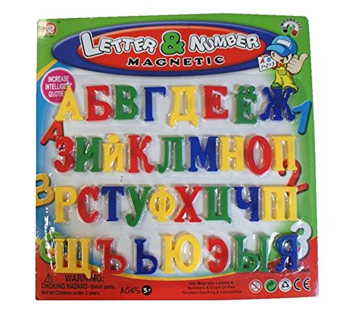 Amazing Baby Alphabet Blocks (9Snail 33 pcs. Russian Alphabet Letters Fridge Magnets, Baby Educational & Learning Toy, Home Decor , Refrigerator Message Board)