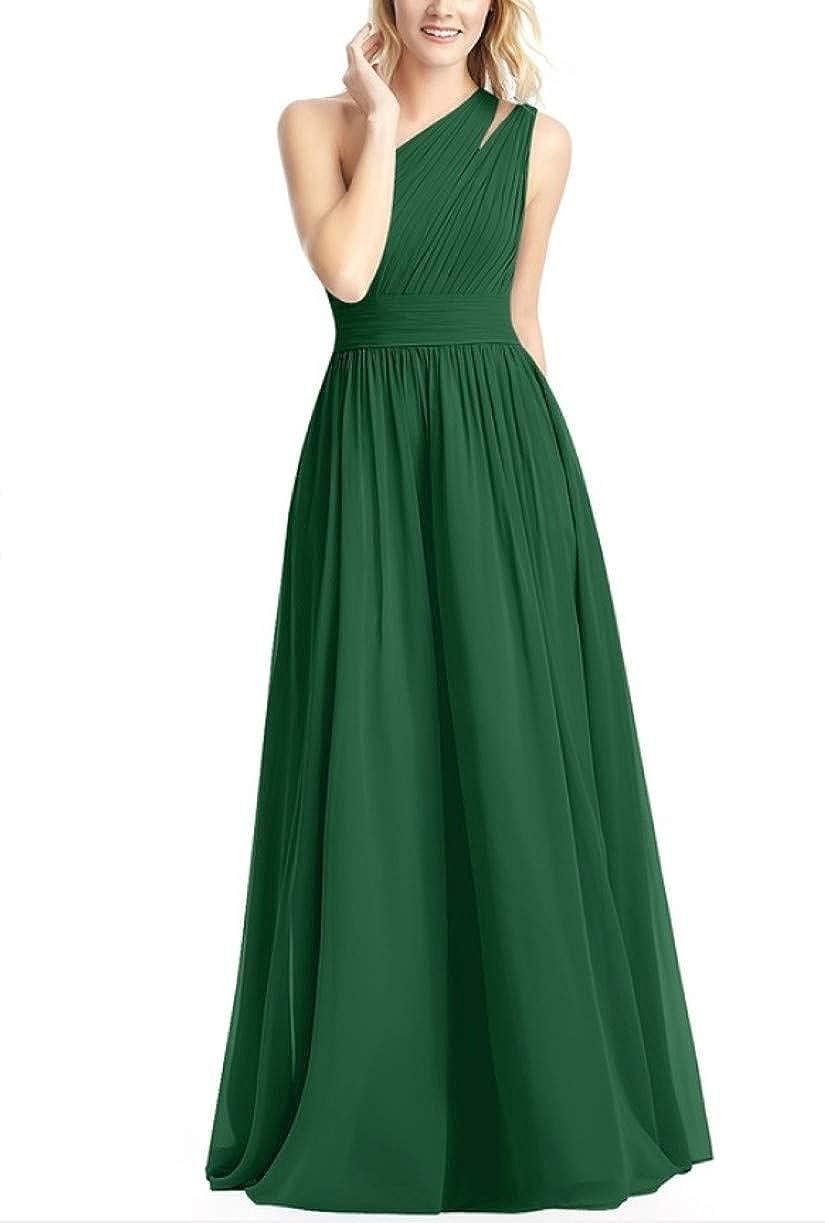 Dark Green RTTUTED Women's FullLength One Shoulder Bridesmaid Dress Evening Prom Gowns Skirt