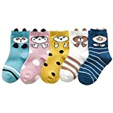 Rallytan Kids Comfortable Socks Cotton Novelty Animal Print 5 Pair Pack,Shoes Size 12-13M Little kid/L/6-8 years