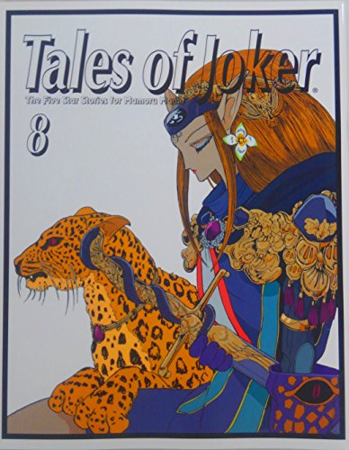 Tales of Joker 8 The Five Star Stories for Mamoru Mania (テイルズ オフ ジョーカー 8)