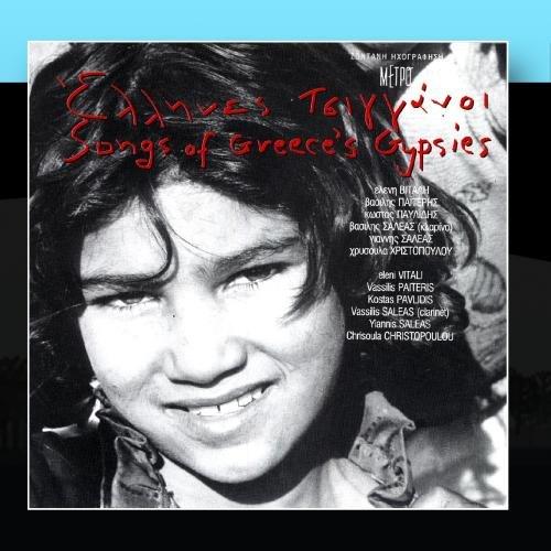 - Songs Of Greece's Gypsies