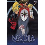 Nadia: Secret of Blue Water Collection 1
